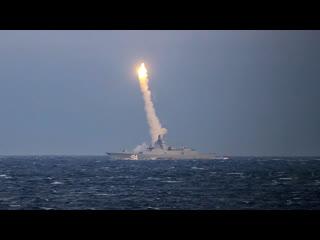 Очередной испытательный пуск гиперзвуковой крылатой ракеты «Циркон» в Белом море