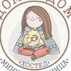 """Хостел """"Дом рядом""""   Новосибирск   Академгородок"""