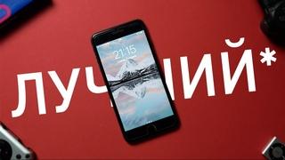iPhone 8 Plus на 256GB в 2021 году. Мой основной смартфон (камера, игровой тест, звук, батарея)