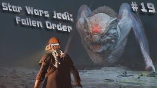 Star Wars Jedi: Fallen Order Прохождение #19: Храм на Датомире!!!
