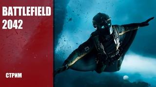 128 игроков спасаются от торнадо ➤ ОБТ Battlefield 2042  [Стрим-обзор]