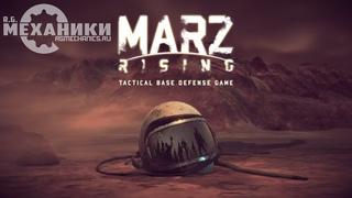 MarZ: Tactical Base Defense - Trailer