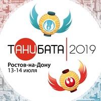 Логотип Танибата и Нян-Фест фестивали в Ростове