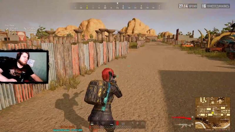 PlayerUnknown s Battlegrounds. Не дам не единого шанса напролом ногой