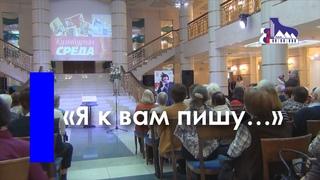 """""""Культурная среда"""" - Филармония Кузбасса"""