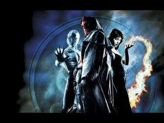 Хеллбой: Герой из пекла (Hellboy, 2004) 12+