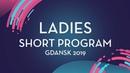 Viktoria Vasilieva (RUS) | Ladies Short Program | Gdansk 2019