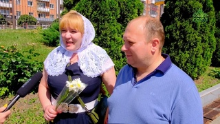 В Брянске с днем семьи, любви и верности поздравили многодетные семьи.