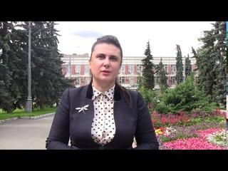 Обращение кандидата в депутаты Булгаковой Е.В. к жителям района Бабушкинский