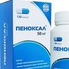 Пеноксал - Казахстан