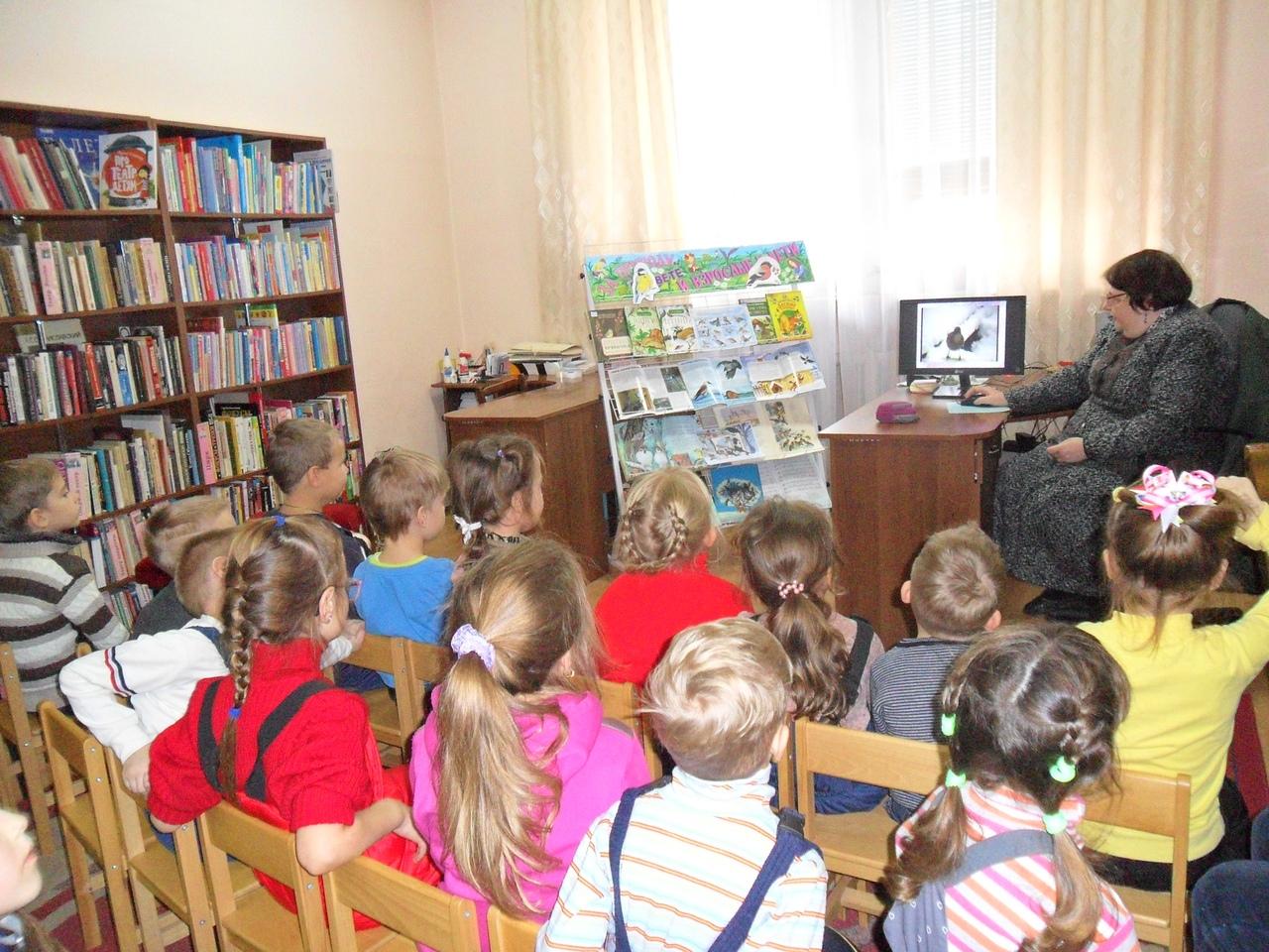 донецкая республиканская библиотека для детей, отдел искусств, с библиотекой интересно, экологическое воспитание детей