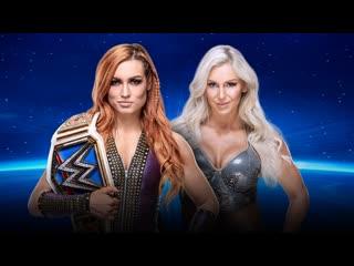 Becky Lynch vs Charlotte Flair
