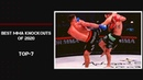 TOP-7 MMA Knockouts of 2020 Highlights Best knockouts