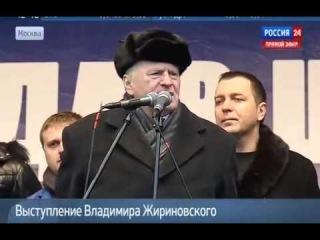Жириновский о вторжении России в Украину