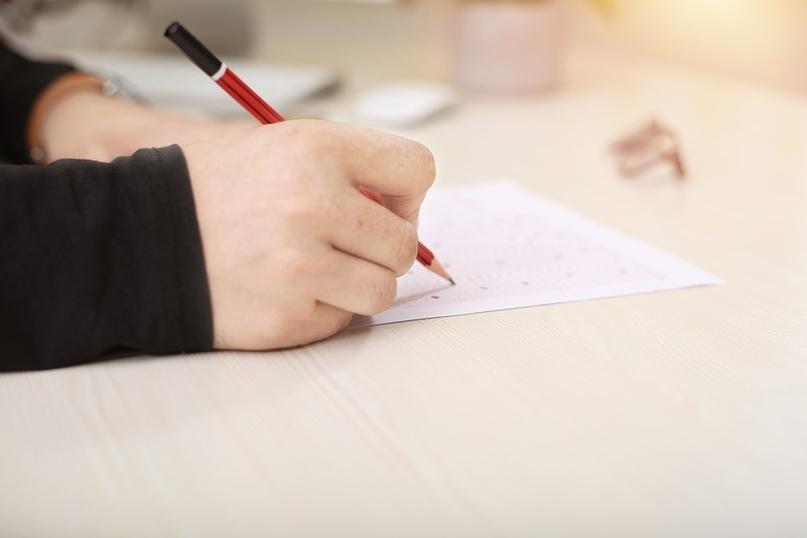 Как оплачивать экзамены, изображение №2