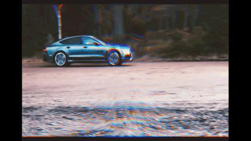 Ardor   Audi drift