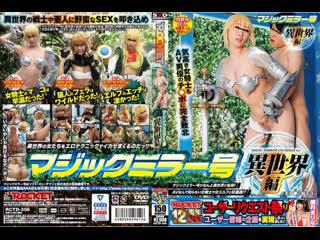 NIMO, Nonomiya Misato, Yuzuki Aisha [RCTD-306]{Порно Хентай Hentai Javseex  Porno Brazzers Cosplay Аниме Anime}