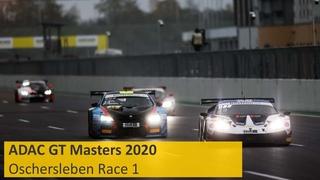 Race 1 | Oschersleben 2020 | ADAC GT Masters | Live | English
