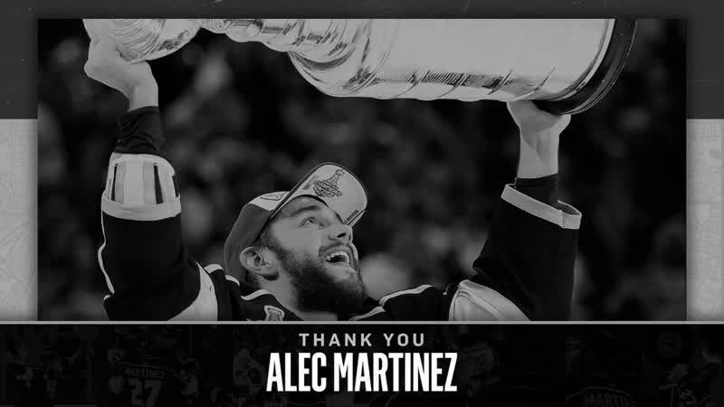 НХЛ Спасибо тебе за всё Алек Мартинез 2020