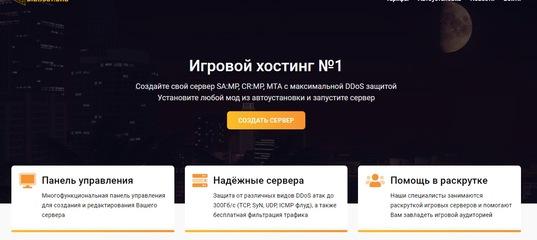 домен рф регистрация цена
