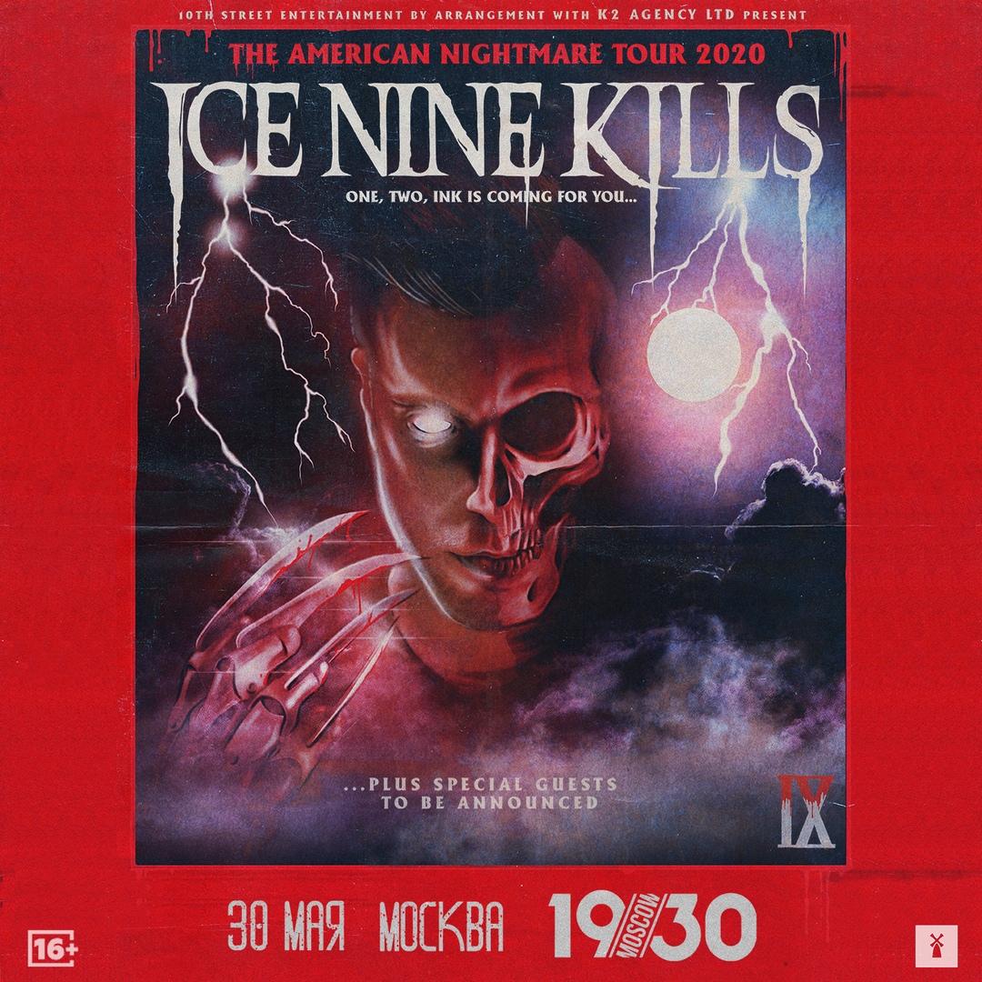 Афиша Москва Ice Nine Kills // Москва