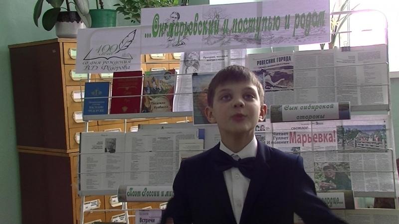 Стихи Василия Федорова читает Иван Величков