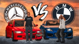 BMW vs MERCEDES! КТО УЙДЁТ В ПЛЮС?! (БИТВА КЕЙСОВ! - MTA | CCDPlanet)