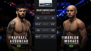Марлон Мораес vs Рафаэль Ассунсао 2: Вспоминаем бой