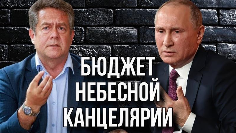 ЖИЗНЬ ТАК КОРОТКА ОСОБЕННО В ПУТИНСКОЙ РОССИИ