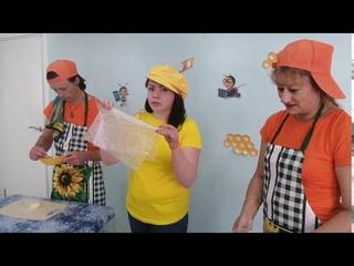 Кулинарный поединок в онлайн лагере Пчелы. Жу