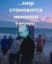 Личный фотоальбом Екатерины Андреевой