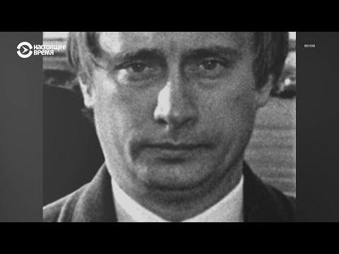 Бабки делать надо очевидцы о Путине в 90 х