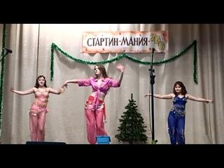 """Восточный танец. Группа """"Flash dance"""".  Стартин-мания, 2016."""