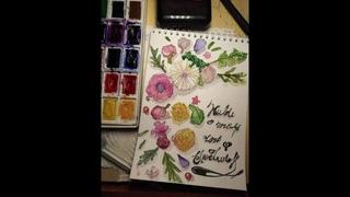 пытаюсь научиться рисовать цветочки, но что-то идет не по плану (ВсемАрт) #1