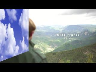 Invitation au voyage - La Provence de Jean-Henri Fabre - Finlande - Grèce - Hautes-Pyrénées_Arte_2021_01_20_16_30