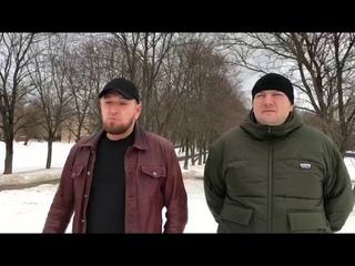 За освобождение отца Сергия (Романова) - Морпехи Владимир и Сергий. г.Москва
