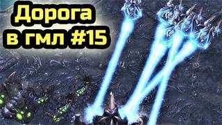 ЧАСОВОЕ МАКРО PVZ! ПОПАЛИ В МАСТЕР ЛИГУ?   Дорога в гмл #15   Алмазная лига   StarCraft 2 LotV