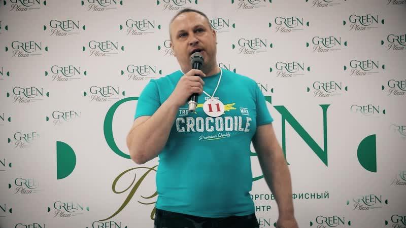 Лауреат чемпионата по караоке 22.02.2020 Николай Довженко