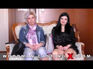 Мама и дочь Alice Nice [ Woodman casting,  Mom and daughter, czech casting,  Pornohub, incest, milf, nymphomaniac, Big Tits]
