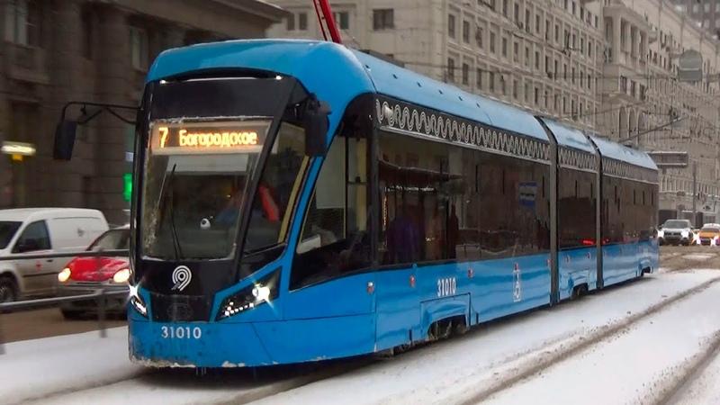 Трамвай 71 931М Витязь М №31010 с маршрутом №7 Тверская Застава Богородское