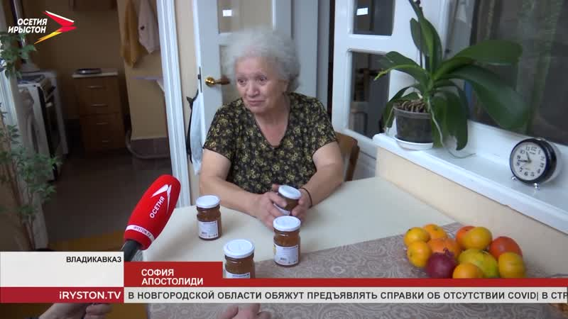 Почта России оказывает помощь пенсионерам во время пандемии коронавируса