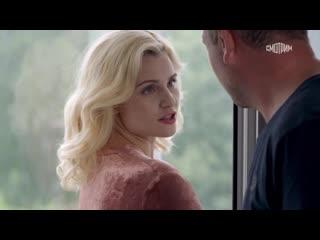 Нecчacтный cлyчaй  2020 (мелодрама). 1-4 серия из 4 HD