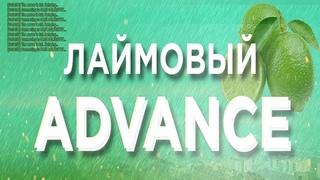 АДВАНС РП ЛАЙМ ПРОХОДИМ КВЕСТЫ И СМЕЕМСЯ С ГОЛОСОВОГО ЧАТА  // SAMP
