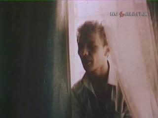 Двадцать минут с ангелом 1989