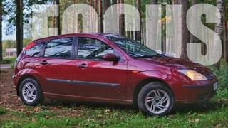 Бюджетно восстановили кузов Ford Focus 1