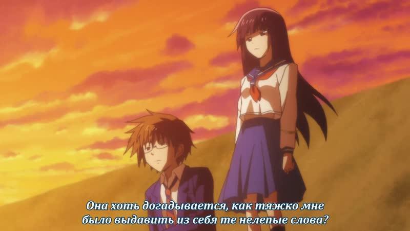 Anime365 Сибирский ветер