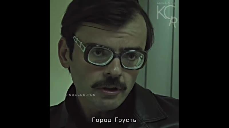 Kinoclub.rus InstaUtility_-00_CDgOteujQnn_11-116706181_3332349243453052_3891717842089269200_n.mp4