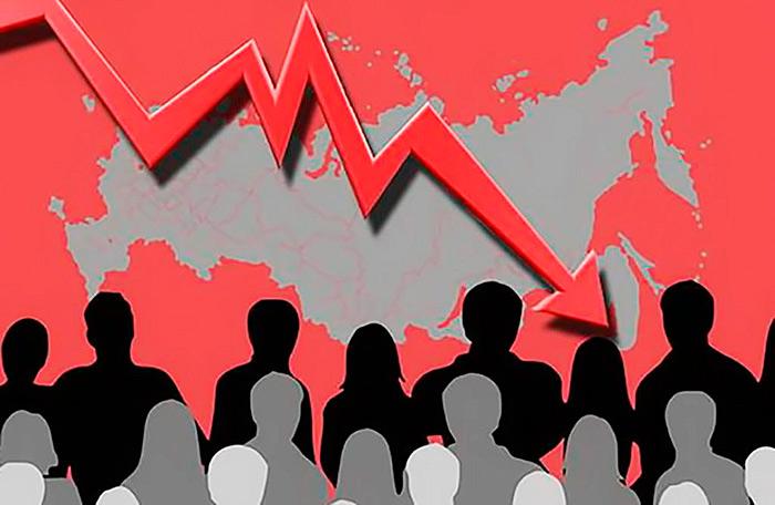 О демографическом кризисе в РФ