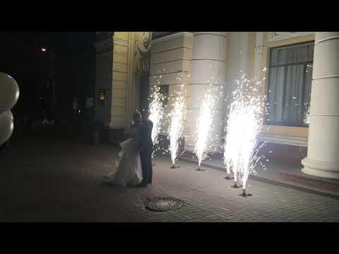 Just Fire Пиротехнические фонтаны Ампир Воронеж 01 06 19