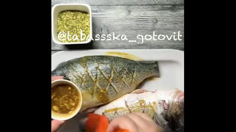 Рыба в фисташках
